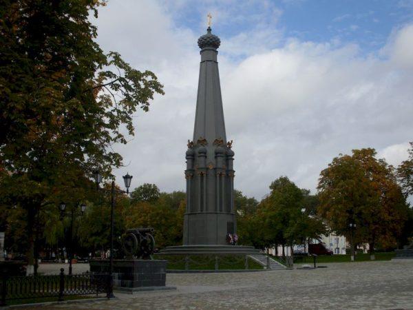 Экскурсии по местам Войны 1812 года